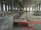 北京发泡水泥板规格