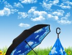 双层汽车反向伞 反向站立式反向伞c型雨伞 创意广告礼品伞
