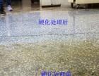 温州厂房打水磨地面翻新水磨地面无尘硬化防起尘起灰