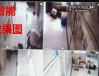 南京鑫鹏专业布线、监控弱电门禁智能家居物联网系统
