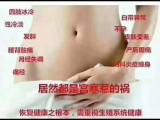 婧氏舒芯宝护理贴效果好吗?能保养子宫吗