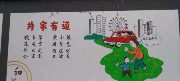 超专业!广灵县幼儿园墙体彩绘 高档幼儿园外墙彩绘