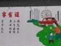 超专业!潢川县幼儿园墙体彩绘 高档幼儿园外墙彩绘