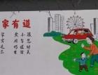 超专业洛阳老城幼儿园墙体彩绘 老城幼儿园外墙彩绘