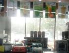 易转店 旺季生意火爆 超市入口处冷饮奶茶摊位转