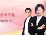 天津天津塘沽专业美发学校,奥丽培训专业知识和技能欢迎来电了解