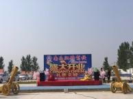 南乐琅缘婚庆婚礼策划婚礼布置气球主题婚礼开业庆典