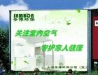 SEMBON环保加盟,免费培训 全程技术扶持开业
