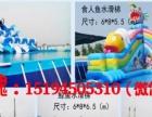 充气水滑梯城堡 支架游泳水池 水上冲关 鲸鱼岛乐园