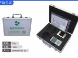 LH-220透光率计汽车玻璃透光率测试仪镜片透光率测量仪