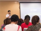 广州半永久培训机构学习微整形培训中韩尚美医疗美容培训