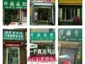 尚赫全国连锁加盟,尚赫美容减肥养生项目招商进行中