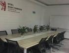 三环旁新写字楼园区 光谷科技港333平精装配家具