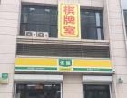 (转让) 浑南恒大江湾临街超市、棋牌室出兑