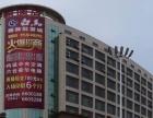 阳东工业园七天酒店楼下
