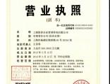 漕河泾附近专业财务代理提供地址简易注销财务交接工商疑难