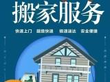 东营长途搬家搬厂 专业工厂搬迁搬设备 东营福顺搬家公司
