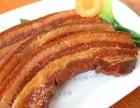 山东甏肉干饭培训甏肉干饭加盟供应甏肉技术配方