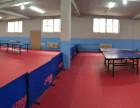 奥博乒乓球学校