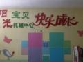 福州市仓山区昂乐阳光教育咨询有限公司