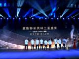 北京專業微電影拍攝制作高清會議視頻剪輯錄像專業拍攝