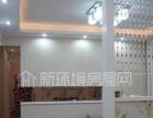 关山光谷软件园附近锦绣龙城精装两房急卖,两证满两年,环境好
