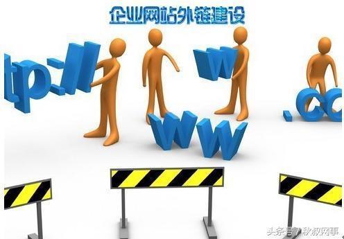 朝青板块网站域名不花钱,朝青板块网站制作公司哪里有