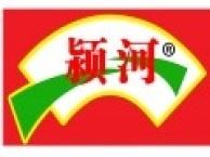 颍河五一砂锅 诚邀加盟