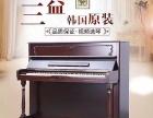 韩国二手钢琴出租零售 价格喜人 低至4800起