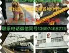 专业宠物托运. 广州空运