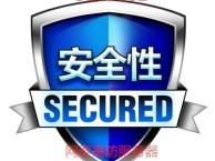 高防服务器/定制死扛/301条状/托管/稳定安全