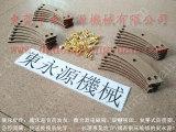 广锻400吨冲床莱令片,韩国冲床离合器-冲床气囊 就找东永源