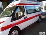 佛山中山肇庆湛江市高州市医院120救护车出租服务