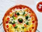 顶正餐饮培训加盟 西餐 披萨投资金额 1万元以下
