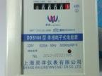 上海灵洋 单相电表 电子表 单相电子式电能表 DDSV