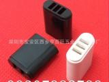 三孔USB/一拖三USB外壳/AM/A公