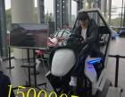 VR赛车出租 上海虚拟现实设备VR赛车出租租赁 VR赛车供应