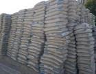北京批發沙子水泥紅磚輕體磚砂漿二灰裝修垃圾清運