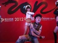 企业年会舞蹈编排公司年会节目排练南京美度舞蹈培训