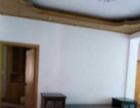 州烟草公司住宿区3室2厅1厨1卫