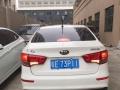 起亚K2-三厢2015款 1.4 自动 GLS 经济省油自波轿车