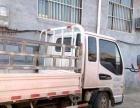 江淮货车平板3.8米长1.9米宽蓝牌2吨货车出租