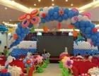 12岁生日庆典派对 气球布置装饰策划3岁主持