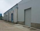 出租盐城市区北环路人民路附近600多平米仓库