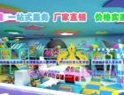 佳贝爱大型室内儿童主题乐园加盟投资公园游乐场