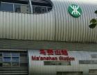 零距离地铁站免押金青年求职公寓