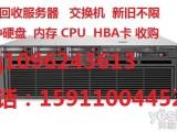 廣州回收戴爾惠普ibm華為聯想服務器存儲硬盤內存條