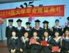 广州番禺学电脑维修和网络工程管理培训学校