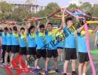 萍乡市大型职工趣味运动会策划公司秋季趣味运动会