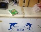 冰柜150块